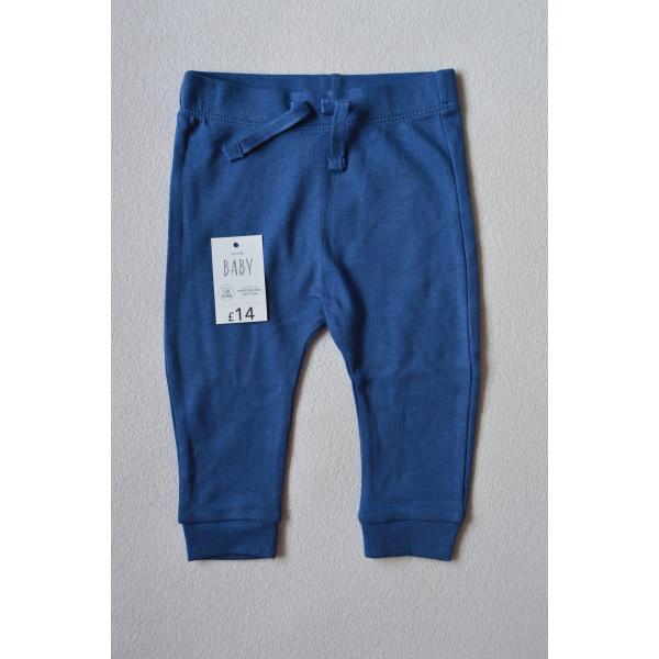 Штани хлопкові сині